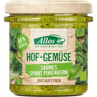 BIO Hofgemüse Steffis Spinat